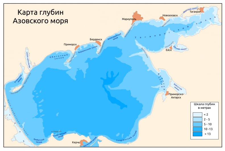 Azov_Sea_Batymetry.png