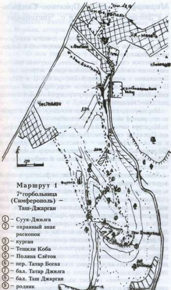 Таш-Джарган маршрут.jpg