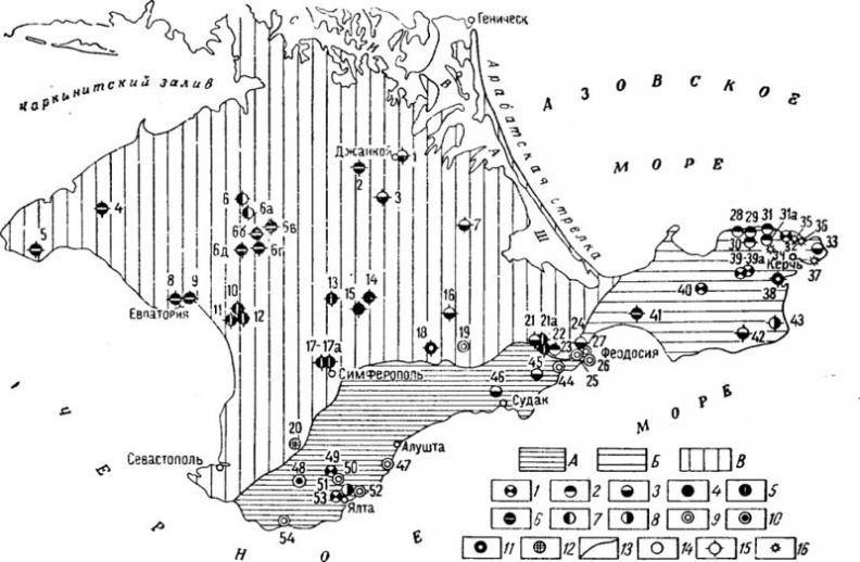 Карта. Гидроминеральные области Крымского полуострова