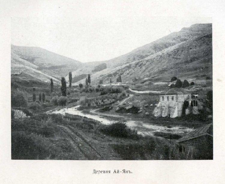 вид на деревню Аян (Ай-Ян) дореволюционная открытка. У подножия Чатырдага и горы Таз-тау (справа)