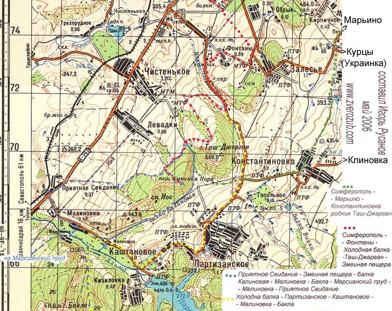Карта маршрута симферополь холодная