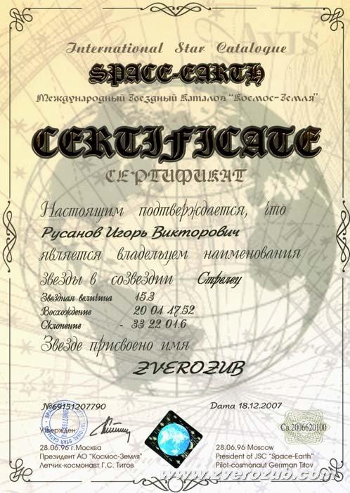 Поздравления 45 женщине на татарском языке