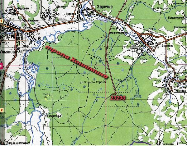 тропа Хошимина - для самоволок из вч 23290 в Ульяново