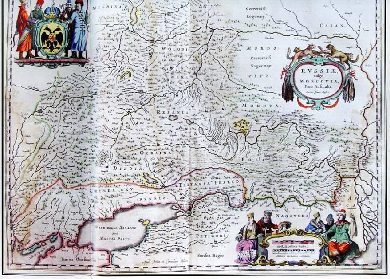 Дикое поле степь Малый Хейхат Крымская украйна в xiv xvii веках  названия Дикое поле и Окраина на географической карте 1641 года