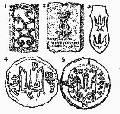 сарматские знаки от царя Боспора Савромата до Рюриковичей (29 кб)